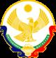 Глава Республики Дагестан