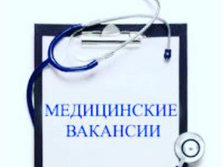 Внимание! В ГБУ РД «Дербентская ЦГБ» г.Дербента требуется медицинские работники