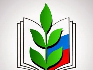 15.01.2019г. в актовом зале ГБУ РД