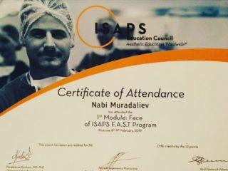 Наш врач  Наби Мурадалиев, член Международного общества эстетической пластической хирургии (ISAPS)