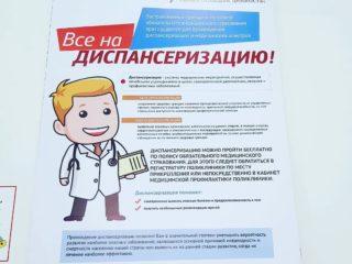 ЦГБ Дербента совместно с Министерством здравоохранения РД принимает участие в федеральном проекте «Бережливая поликлиника».
