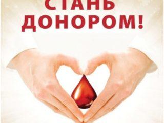 Сегодня в отделении переливании крови в ГБУ РД «Дербентской ЦГБ» пришла акция « капля крови»