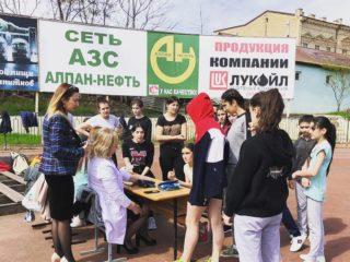 7 апреля коллектив ГБУ РД «Дербентской ЦГБ» принял участие в спортивно -оздоровительном мероприятии  посвящённом Всемирному дню здоровья