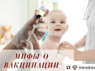 Многие антипрививочники утверждают, что последствия вакцинации могут быть гораздо страшнее, чем болезнь, от которой они лечат.