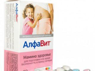 Обращаемся к будущим мамочкам Мы получили витамины для беременных.