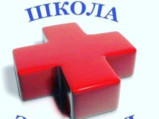Уважаемые жители города Дербента! У нас, в Центре здоровья ГБУ РД «Дербентской ЦГБ» 29 ноября в 11:00  будет проходить школа здоровья для больных с бронхиальной астмой