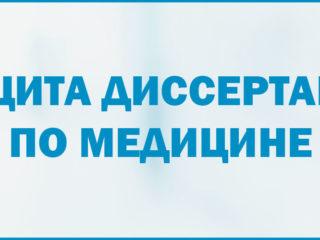 Мы поздравляем нашего врача, Рамазана Магомедбекова!
