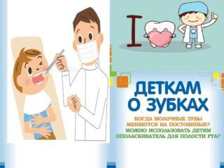 В предверии празднования Всемирного дня стоматолога ,который отмечают во всем мире 9 февраля, врач - стоматолог центра здоровья Дербентской ЦГБ, Фаик Фарианов провёл урок здоровья в начальных классах школы 18 по профилактике заболеваний полости рта.
