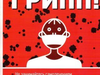 Минздрав Дагестана призывает население региона своевременно обращаться к врачу