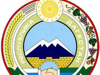 22 февраля, на базе Кайтагской ЦРБ, под председательством главврача ЦГБ г Дербент Абдулкафара Шихмагомедова был проведен очередной медицинский совет ЮТО РД, с участием главврачей  и заместителями по лечебной части городов и районов Южного Дагестана.